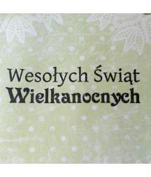 Stempel akrylowy do scrapbookingu - Wesołych Świąt Wielkanocnych