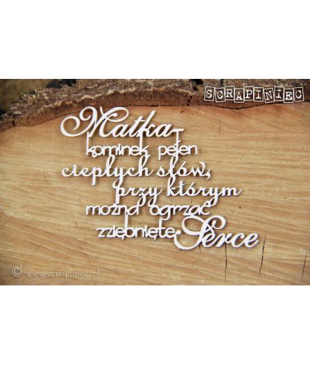 Elementy tekturowe - Napis Matka kominek ciepłych słów 4228 [Scrapiniec]