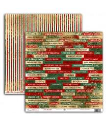 Papier do scrapbookingu UHK Gallery, Art Journal Christmas - Ho ho ho